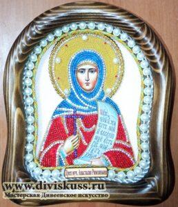 Икона Анастасии