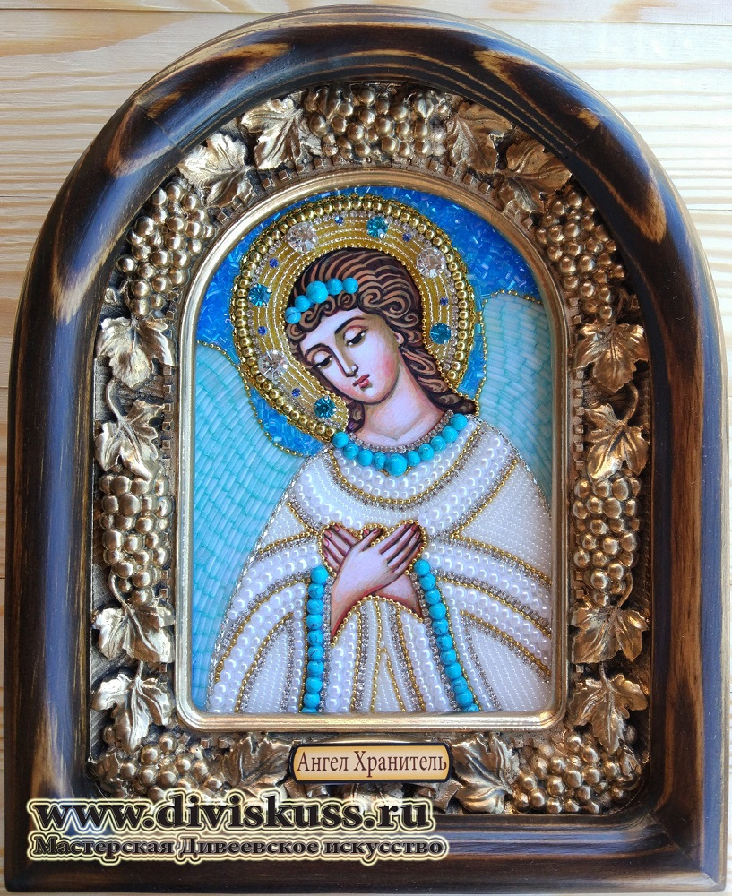 Образ Ангел Хранитель