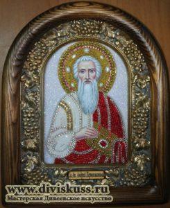 Андрей первозванный купить икону
