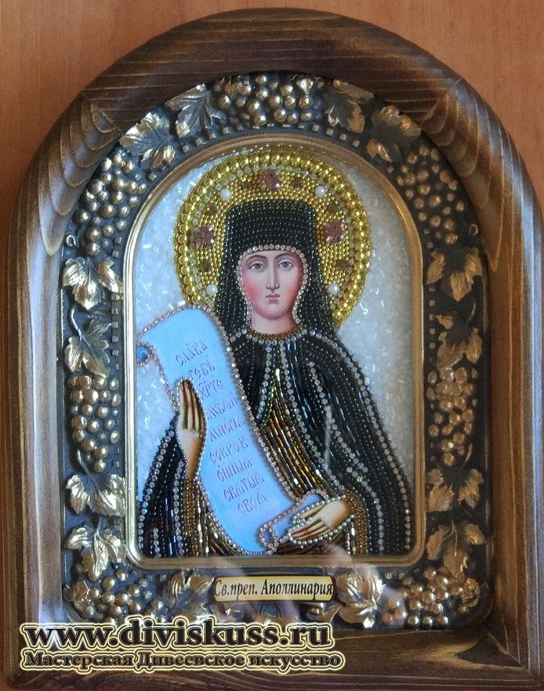 Икона Аполлинарии преподобной