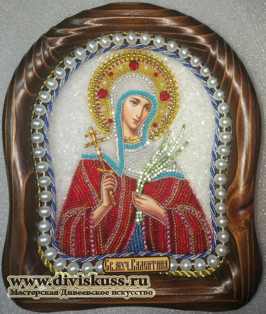 Икона Валентины