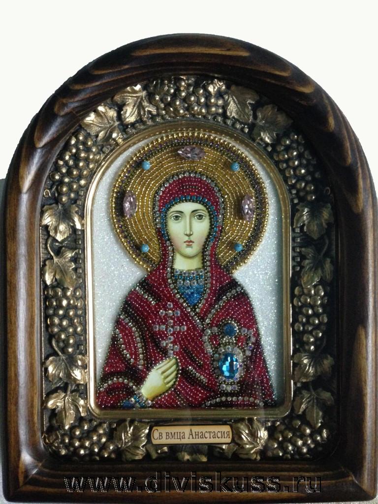 Анастасия узорешительница Святая великомученица