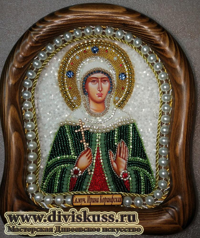 Купить икону Ирина Коринфская