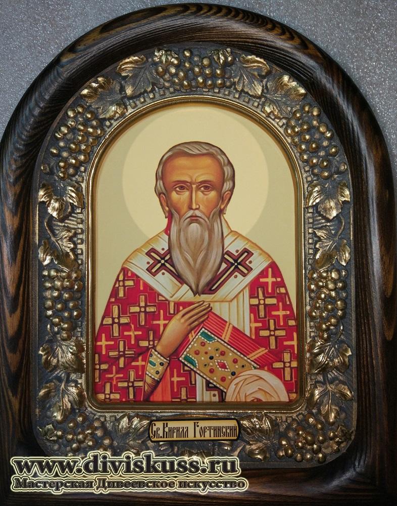 Кирилл Гортинский
