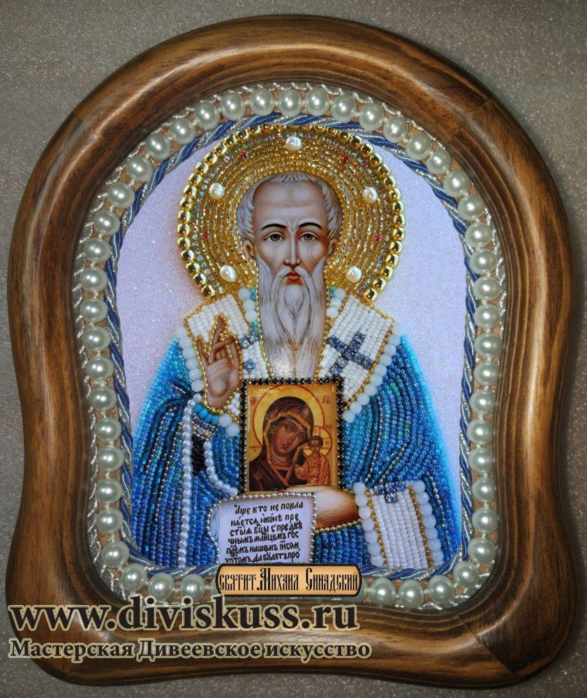 СВЯТИТЕЛЬ МИХАИЛ епископ Синадский (Фригийский)