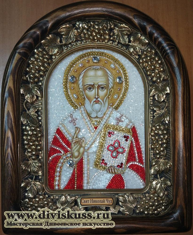 Никола угодник Писанная икона с бисерной ризой