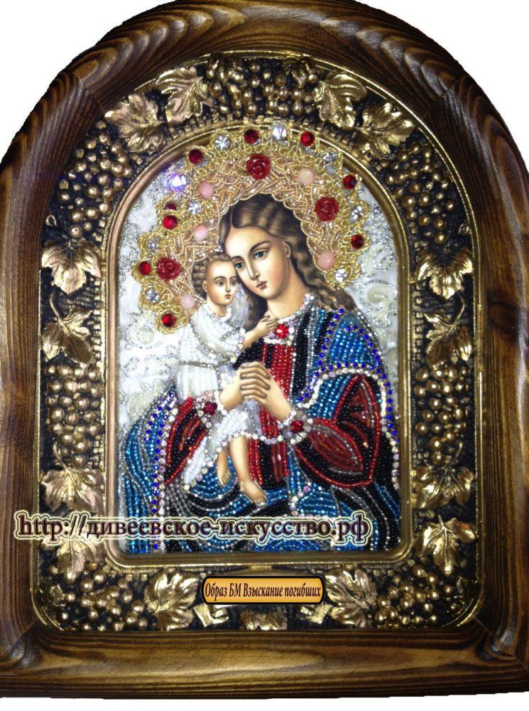 Купить Образ Божией Матери Взыскание погибших