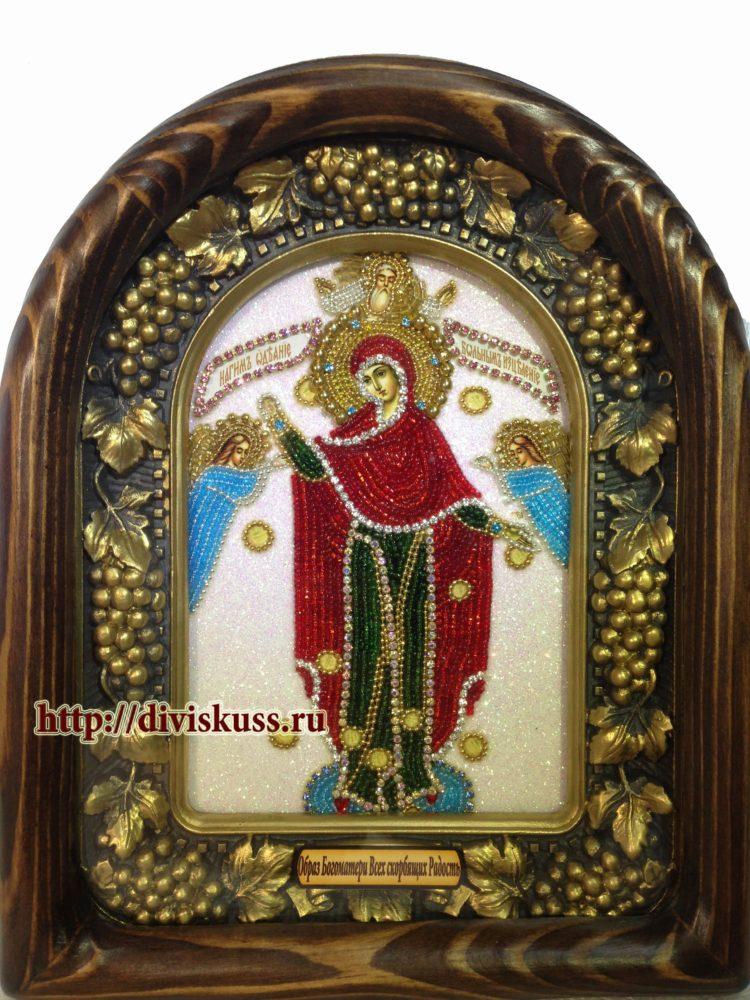 Образ Божией Матери Всех скорбящих Радость