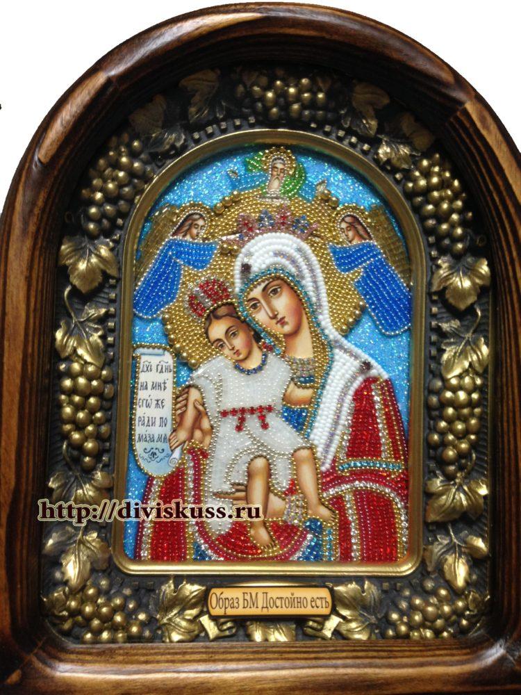 МИЛУЮЩАЯ Образ Божией Матери Достойно Есть