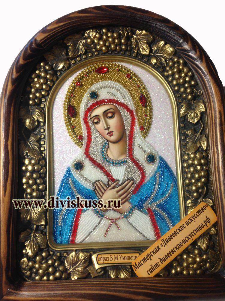 Образ Божией Матери Умиление