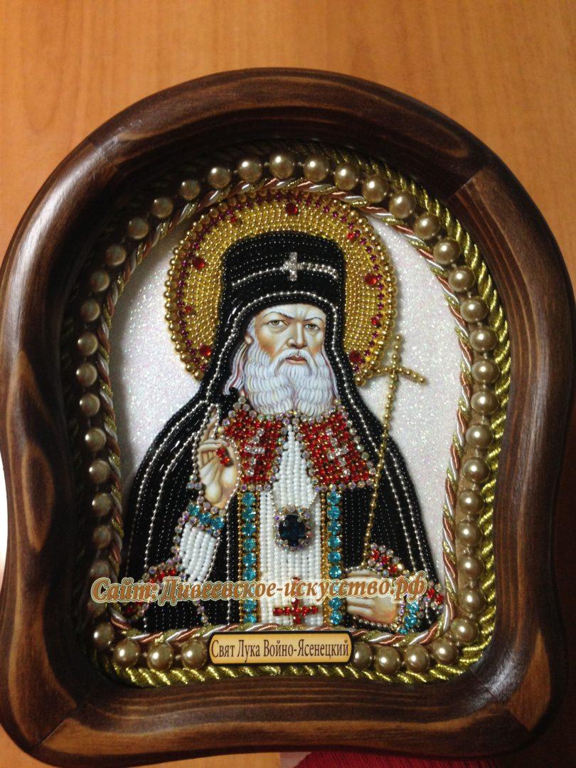Лук а святитель Крымский (Валентин Войно-Ясенецкий)