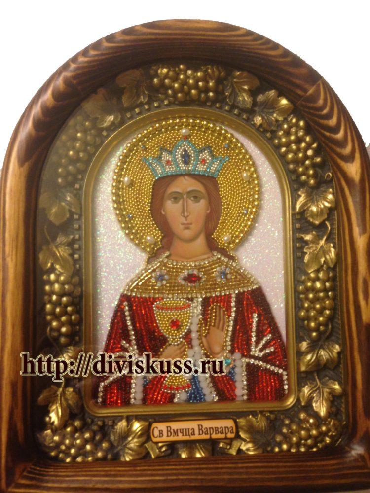 Варвара святая великомученица