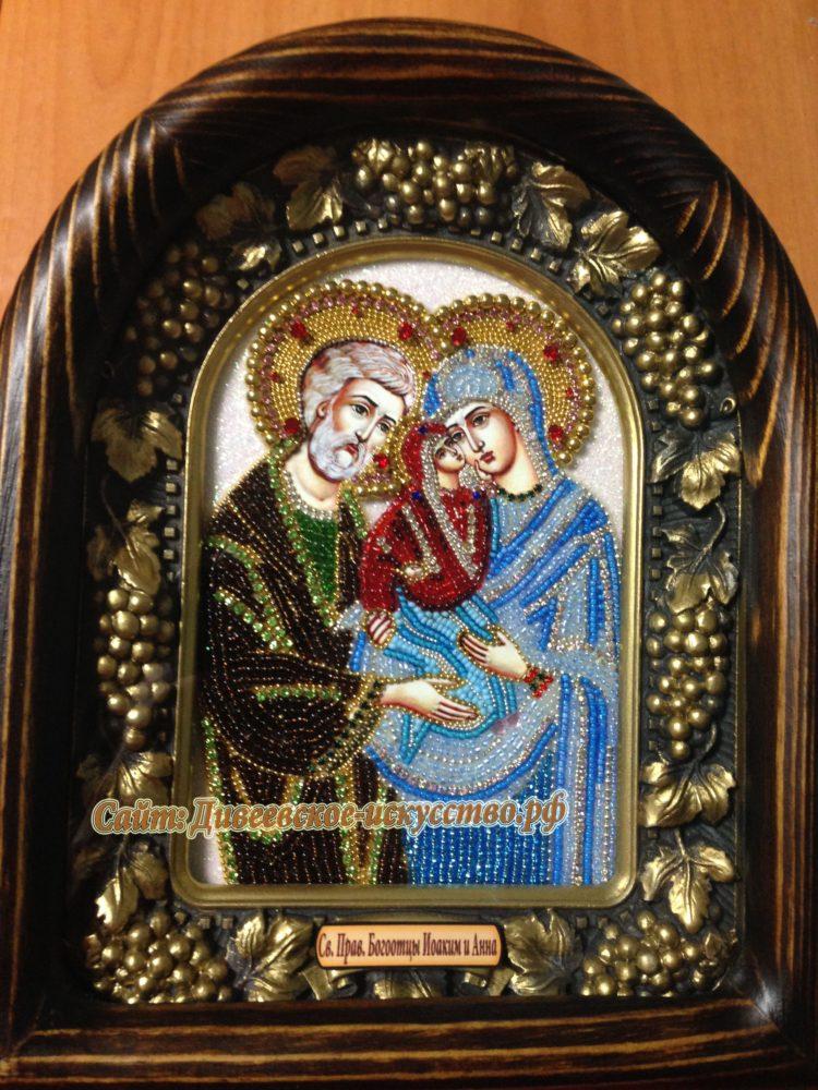 Иоаким и Анна, Святые праведные Богоотцы