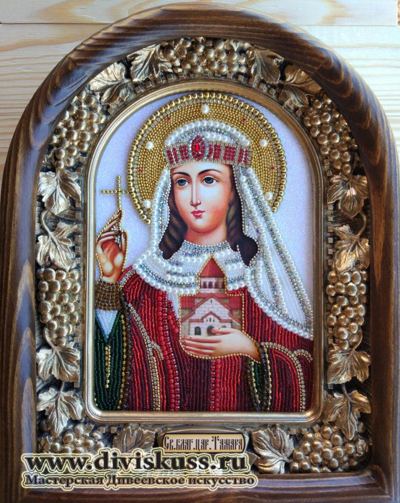 Тамара Святая благоверная царица Грузии