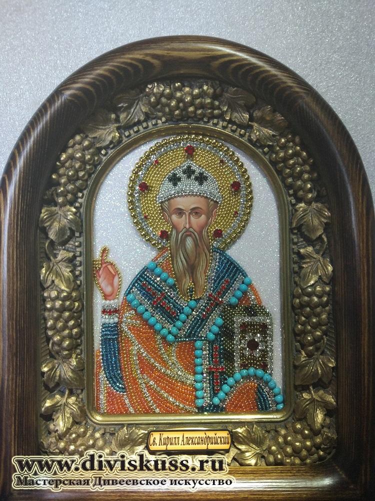 Кирилл святитель Александрийский