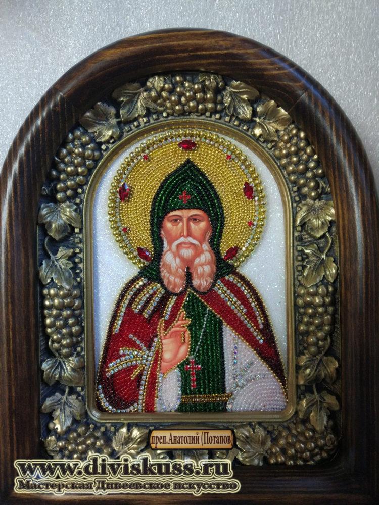 св. Анатолий (Потапов) преподобный оптинский