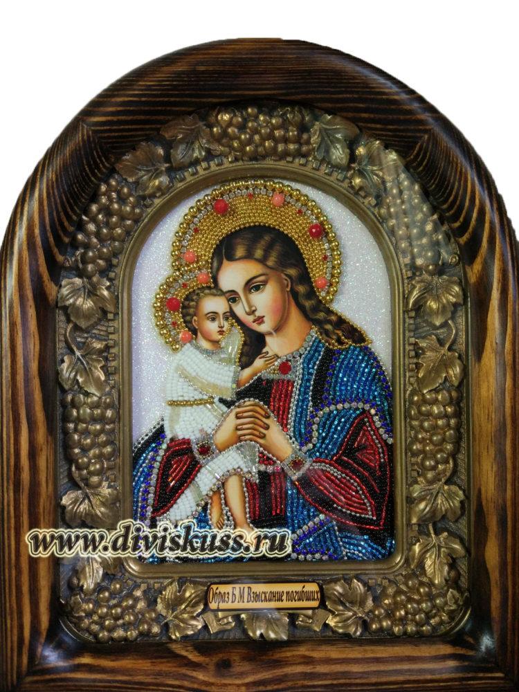 Образ Божией Матери Взыскание погибших