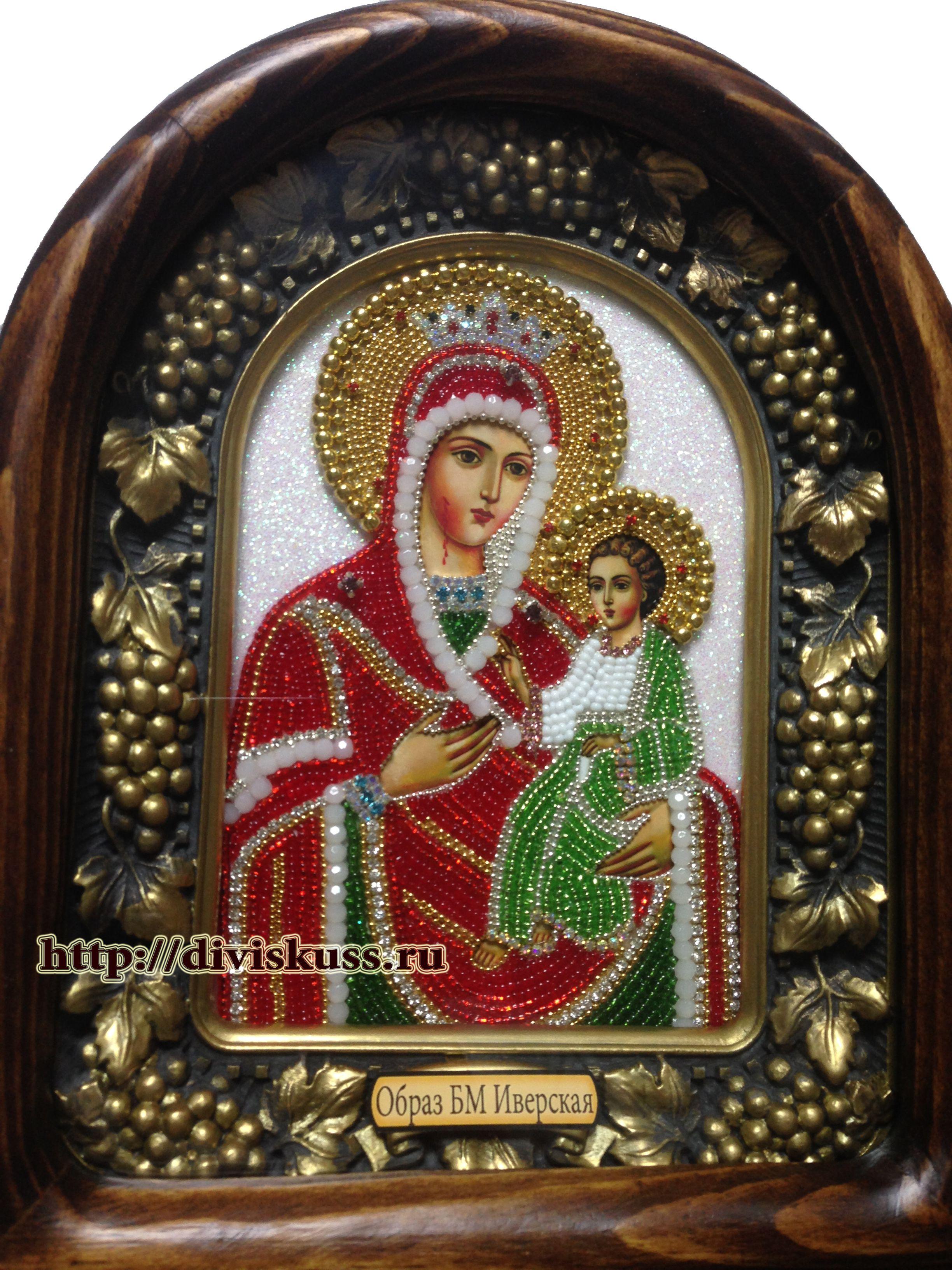 Образ Божией Матери Иверская
