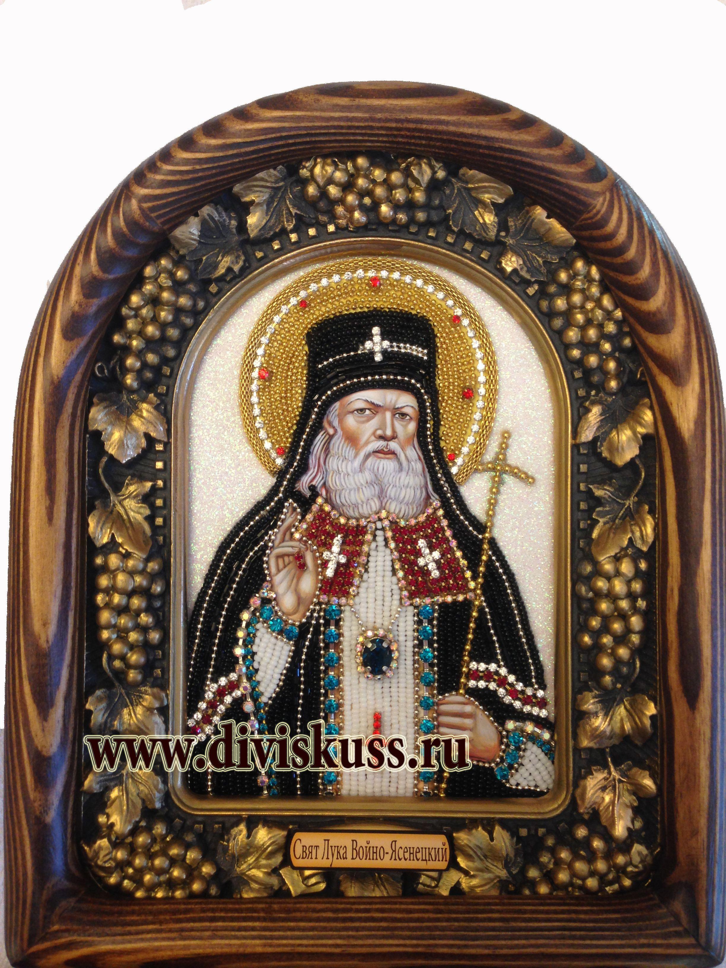 Святой исповедник Лука Крымский (Валентин Войно-Ясенецкий)