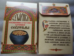 Сухари из чугунка преп. Серафима