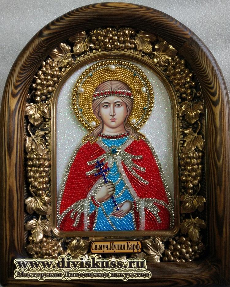 ИУЛИЯ МУЧЕНИЦА КАРФАГЕНСКАЯ