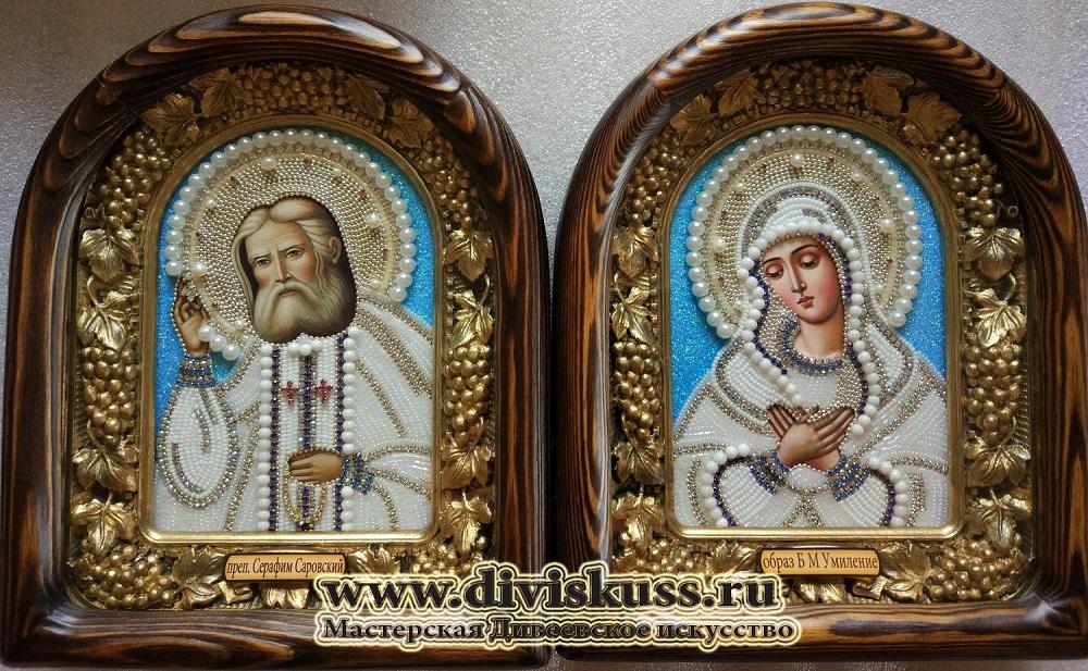 Дивеевская пара