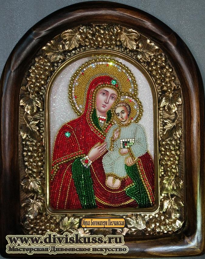 Образ Богоматери Песчанская