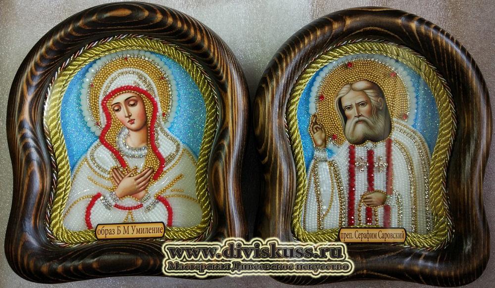 Купить иконы Дивеевская пара