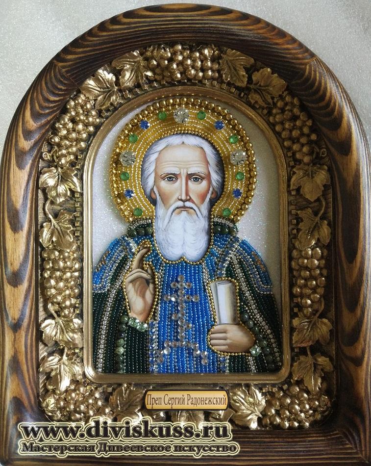 Преподобный Сергий игумен Радонежский