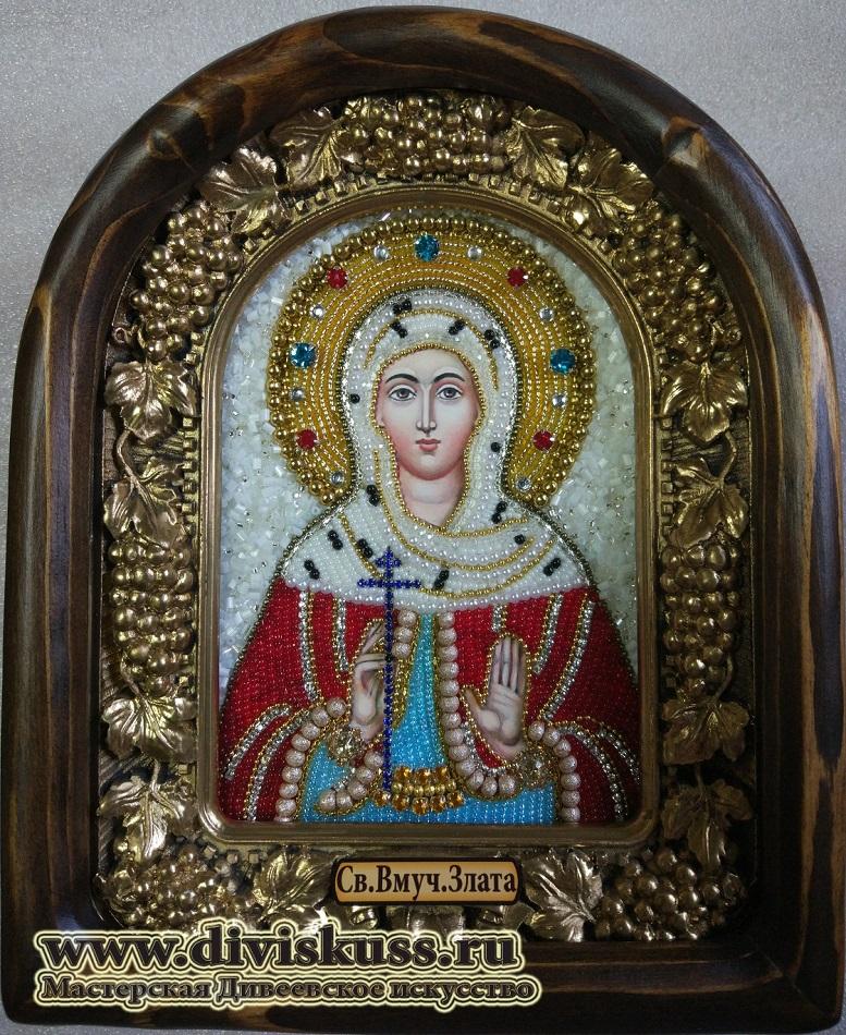 Святая Великомученица Злата (Хриса)