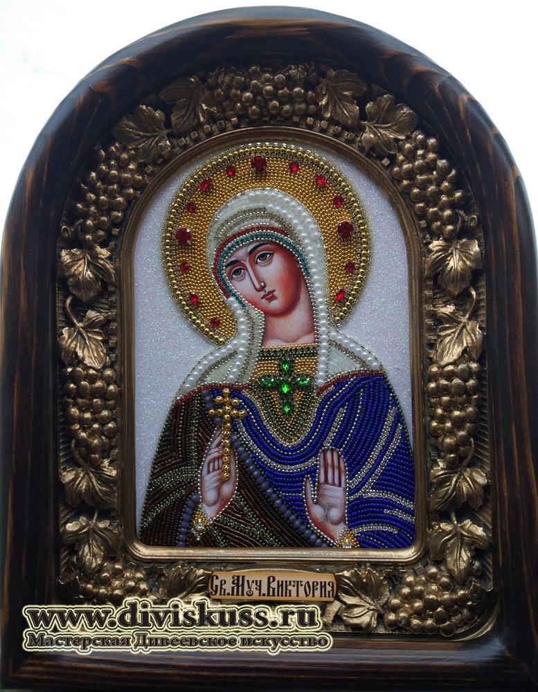 Святая мученица Виктория