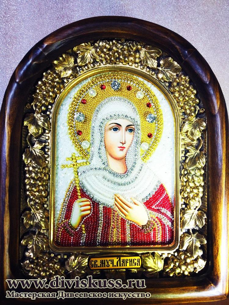 Лариса святая мученица