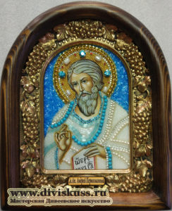 Икона Андрея