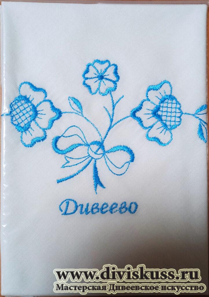 косынка с вышивкой Дивеево