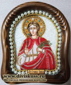 Икона Стефаниды