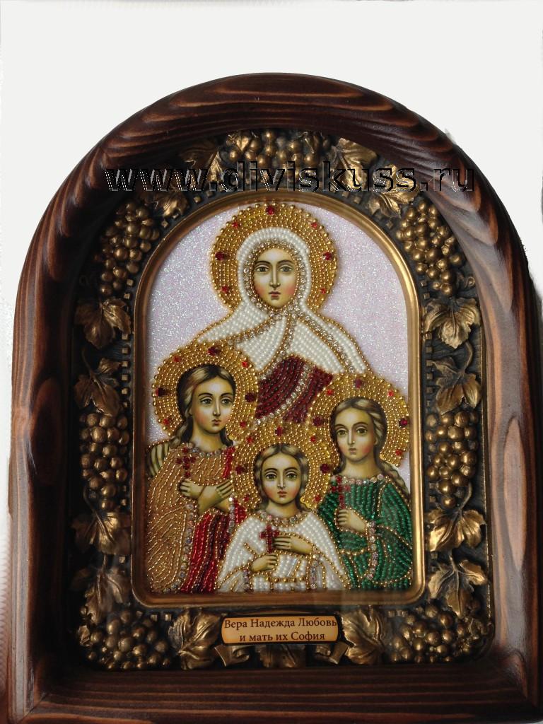 Св мученицы Вера Надежда Любовь и мать их София