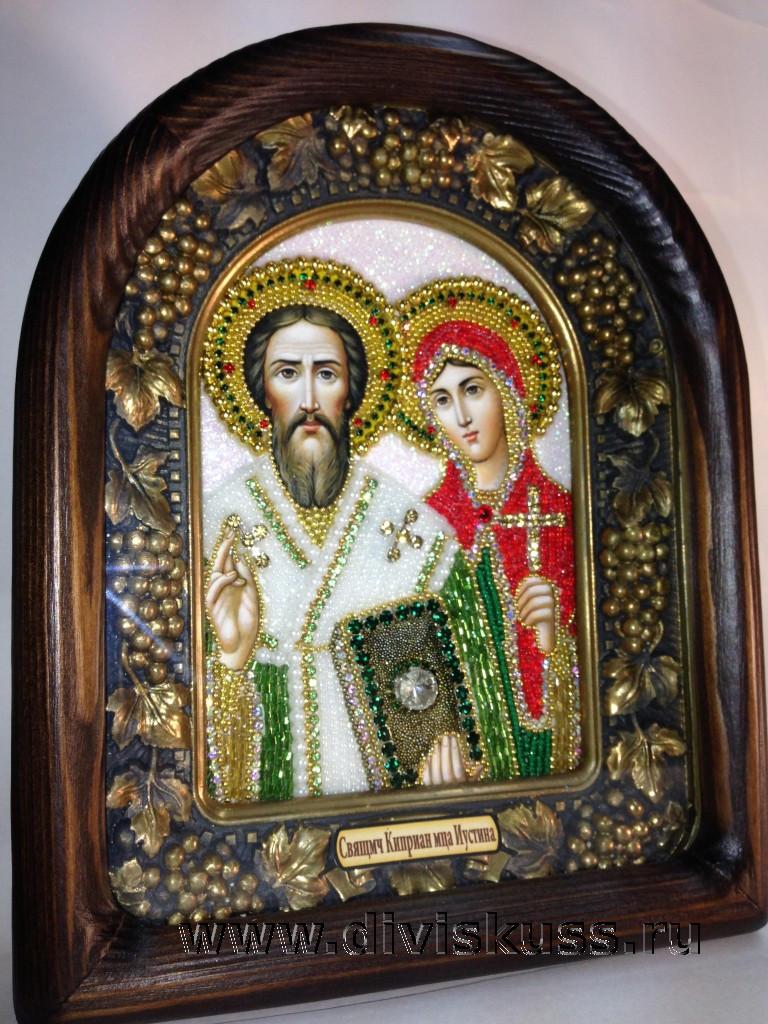 Святитель Киприан и св. Иустина