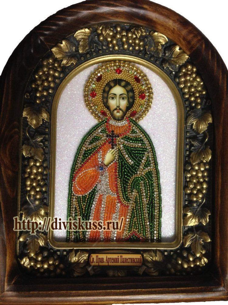 Святой Артемий Палестинский