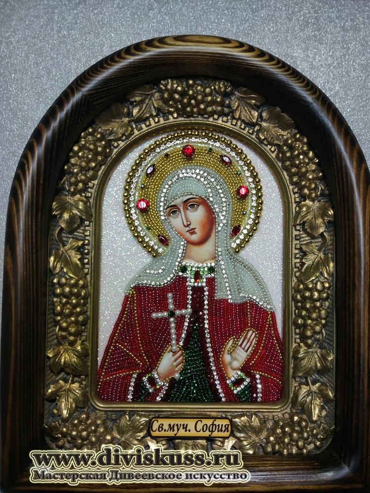 София святая мученица