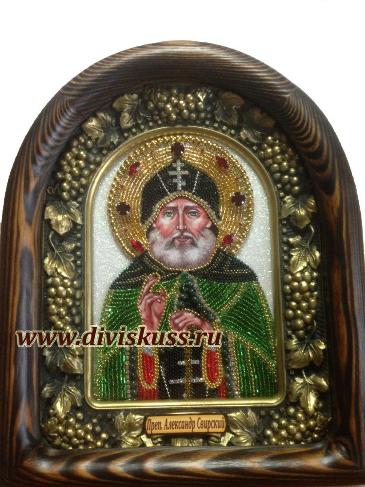 Прп Александр Свирский
